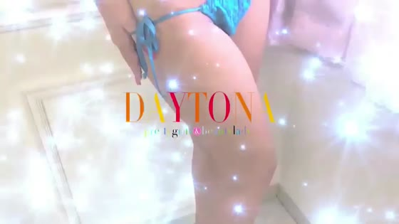 デイトナ 〜DAYTONA〜「19歳の完全素人!超ド級に可愛いいんです☆」の動画