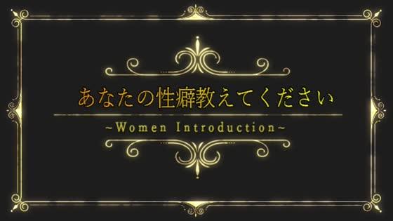 あなたの性癖教えてください 山形店「◆正真正銘のエロ娘」の動画