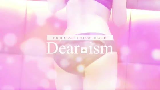 Dear-ism -ディアイズム-「堂々のSSS級美少女認定!」の動画