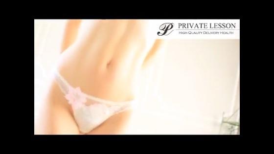 PRIVATE LESSON-プライベート レッスン-「抜群のプロポーションに酔いしれろッ!!」の動画