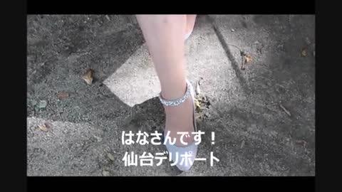 動画イメージ画像