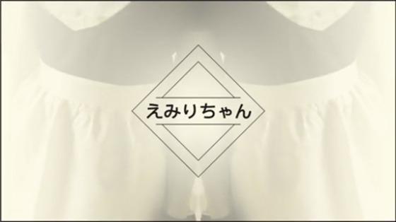 wink-ウインク-「えみりちゃん」の動画